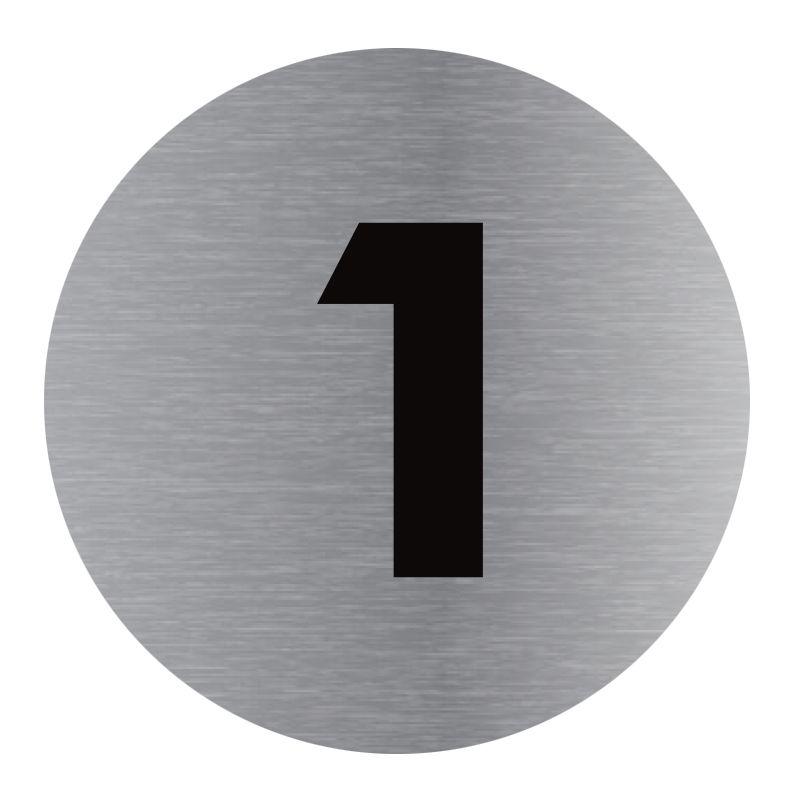 Signalisation plaque de porte aluminium brossé - Plate-up 1